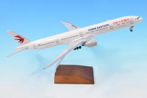 China Eastern B777-300ER 1:200 Lupa