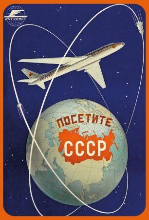 Aeroflot Tu-104 fém poszter 20x30cm